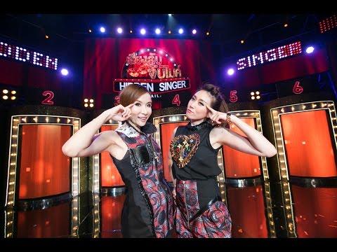 Ca sĩ giấu mặt Thailand - phần 7
