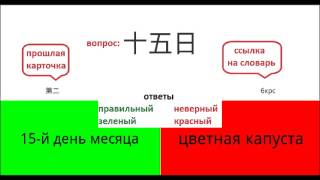CoBa HSK YouTube video