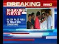 Actor Dileep has filed a plea in the Kerala High Court to relax his bail conditions - Video