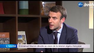 Video Emmanuel Macron parle de la relation algéro-française MP3, 3GP, MP4, WEBM, AVI, FLV Juni 2017