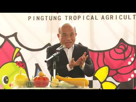 Video link:Premier Su Tseng-chang joins opening ceremony for Pingtung Tropical Agriculture Expo (Open New Window)