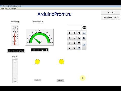 СИМП ЛАЙТ - как подключить к Arduino (Часть 2)