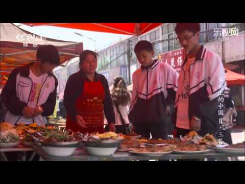A Bite of China Season 2 - Three meals for a day