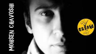 Mohsen Chavoshi - To Ke Nisti