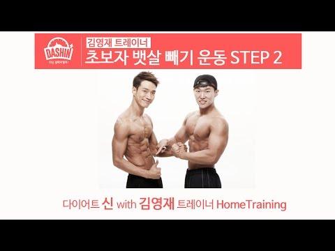 뱃살 파괴하는 복부운동 BEST 3
