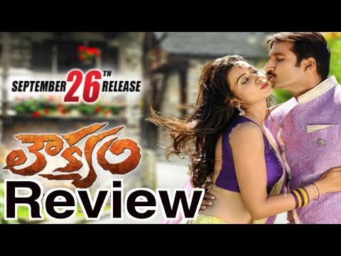 Loukyam Movie Review  Gopichand Rakulpreet Singh Hamsa Nandini