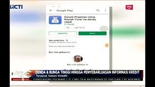 Download Video Denda & Bunga Tinggi, Jangan Mudah Tergiur Pinjaman Online! - SIP 03/12 MP3 3GP MP4