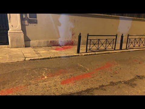 Επίθεση του Ρουβίκωνα με μπογιές στην ιταλική πρεσβεία – 14 προσαγωγές (βίντεο+φώτο)…