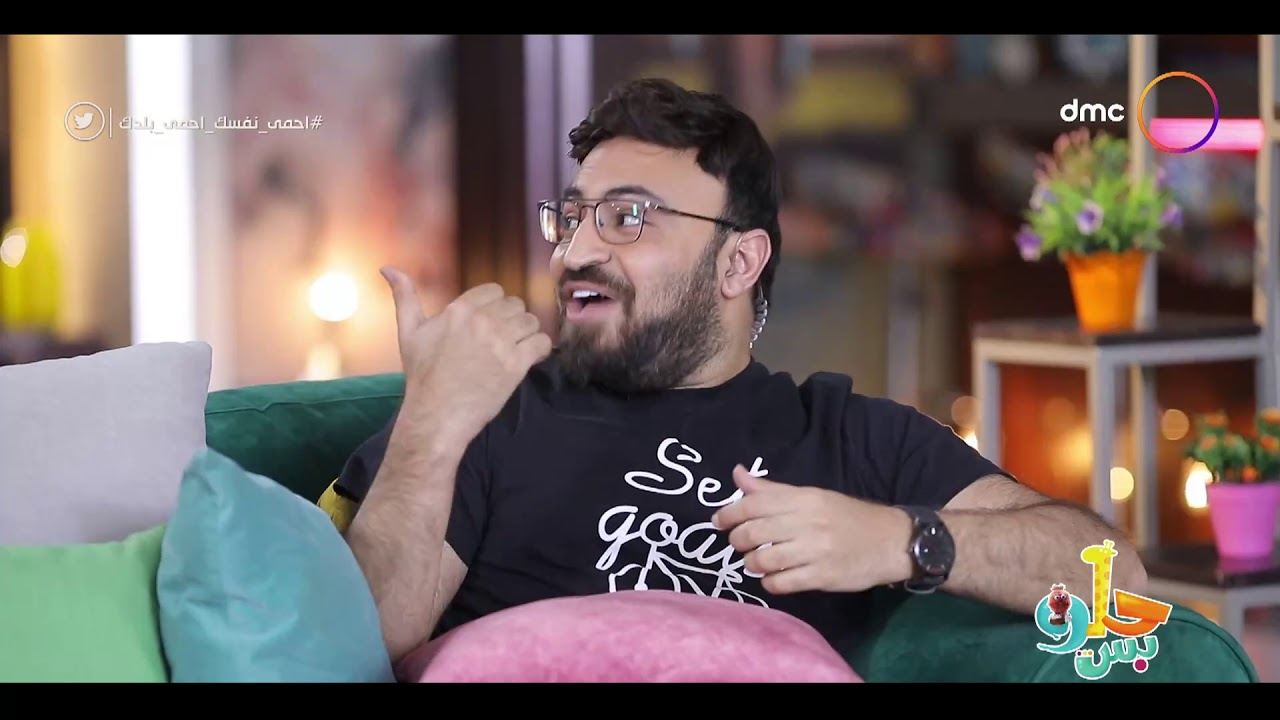 """حلو بس - مع """"أحمد يونس""""   16 رمضان   الحلقة كاملة"""