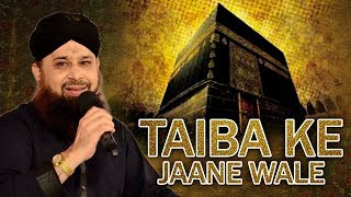Video Taiba Ke Jaane Wale | Muhammad Owais Raza Qadri Naats | Naat Sharif 2018 MP3, 3GP, MP4, WEBM, AVI, FLV September 2019