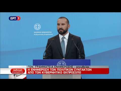 Δ. Τζανακόπουλος: Χρέος των δανειστών να πάρουν τώρα αποφάσεις