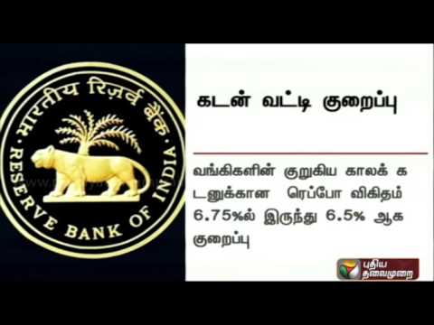 Full-details-RBI-cuts-repo-rate-by-25-basis-points-to-6-5%