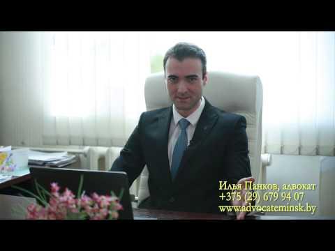 Фиксация создания музыкального произведения - Илья Панков, адвокат (Минск)