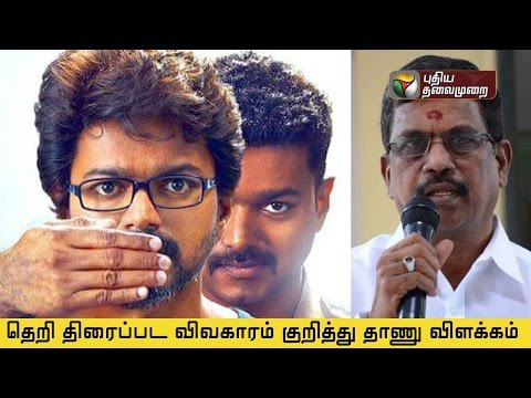 Producer-Thanu-addressing-reporters-regarding-the-Theri-film-controversy