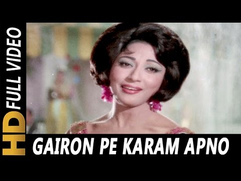 Video Gairon Pe Karam Apno Pe Sitam | Lata Mangeshkar | Ankhen 1968 Songs | Mala Sinha, Dharmendra download in MP3, 3GP, MP4, WEBM, AVI, FLV January 2017