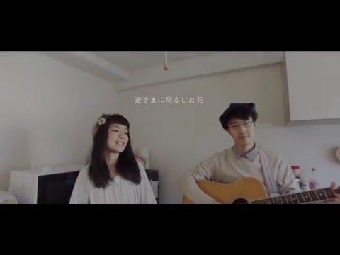 , title : '花柄ランタン「生成りのこころ」Music Video'