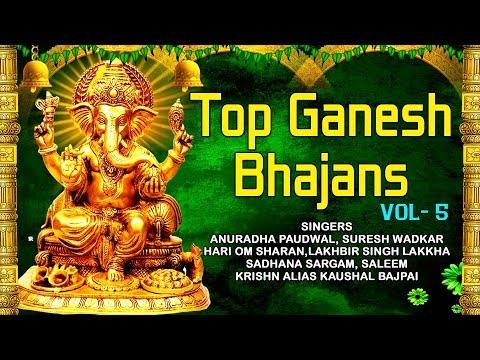 Video Top Ganesh Bhajans I ANURADHA PAUDWAL I SURESH WADKAR I LAKHBIR LAKKHA I Ganesh Utsav 2017 download in MP3, 3GP, MP4, WEBM, AVI, FLV January 2017