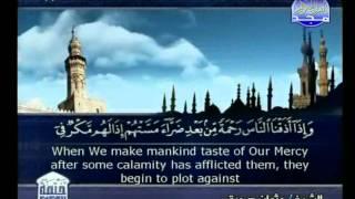 الجزء 11 الربع 4 : الشيخ عثمان صديقي