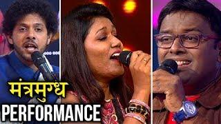 Download Lagu Sur Nava Dhyas Nava | Reality Show Highlights | Colors Marathi | Mahesh Kale, Vaishali Made Mp3