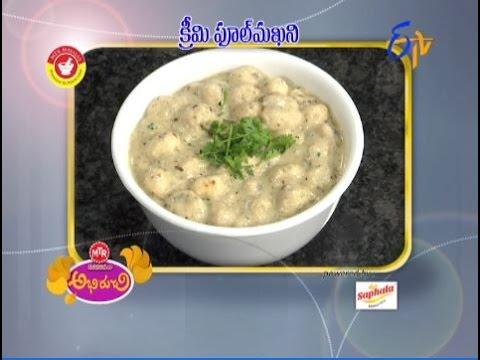 Creamy-Phool-Makhani