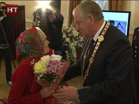 В Новгородской областной филармонии состоялась церемония вручения государственных и региональных наград