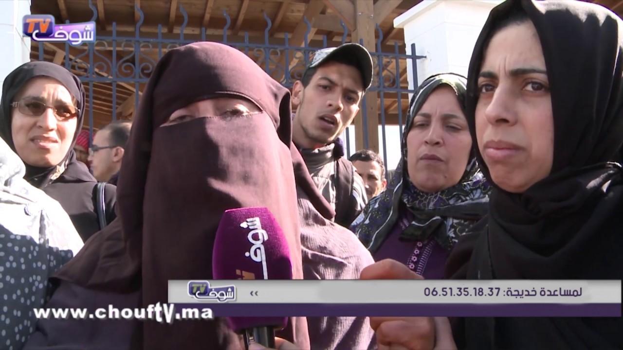 خبر اليوم : تفاصيل وفاة شاب توفي جراء إحراق نفسه على الطريقة البوعزيزية بالمحمدية | خبر اليوم