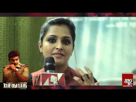 Guess-what-Remya-Nambeesan-said-about-Vijay-Sethupathi-08-03-2016