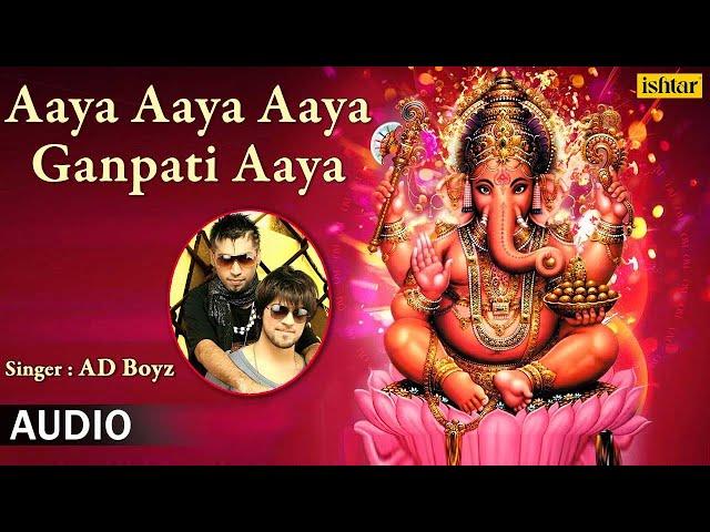 Aaya bappa morya song - YouTube