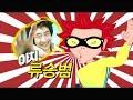 Ачи & Сипак: Убойный дуэт, 2006. Trailer