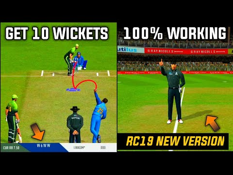 🔥Real Cricket™19 How To Get 10 Wickets In New Version | 100% Working Trick | Teg.