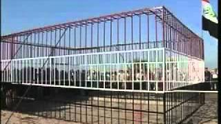 Ethiopian Television 120 News Samson Ketema