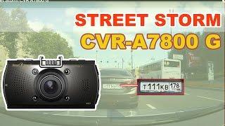 CVR-A7800-G