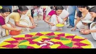 Chithram Varachittu | Manjari | Vasantham