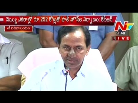 KCR Controversial Comments on Chandrababu  Part 01