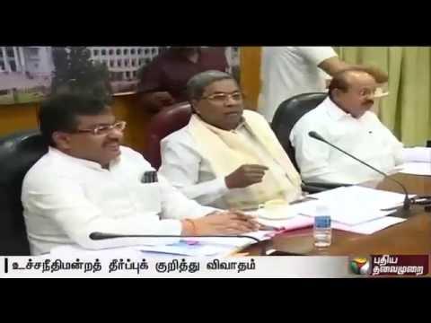 Cabinet-meeting-held-in-Karnataka-in-the-presence-of-Siddaramaiah-regarding-water-release