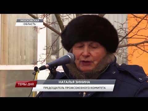 Митинг в совхозе им. Ленина