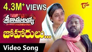 Sri Ramulayya Songs - Joharulu Joharulu - Mohan Babu - Soundarya - TeluguOne