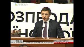 Сергій Лабазюк щодо 7350 про продовження мораторію на продаж землі (7.12.2017)