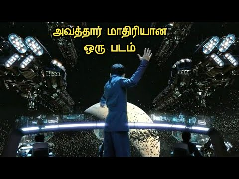 Ender's Game (2013)   தமிழ் விளக்கம்   Explained in Tamil   Movie Multiverse