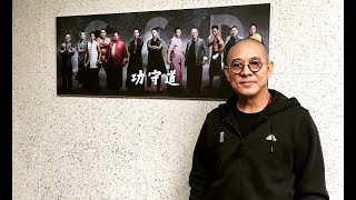 "Nonton Jet Li: ""My Dream is to Have GSD as Part of the Olympics"" 李連杰夢想是希望功守道變成奧運項目之一 Film Subtitle Indonesia Streaming Movie Download"
