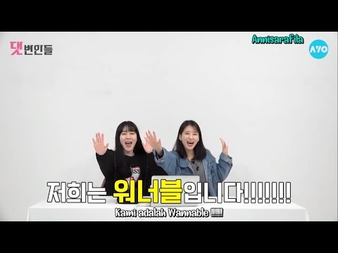 [INDO SUB] K-WANNABLE Read HATE COMMENT ABOUT WANNA ONE BY : AYO 에이요