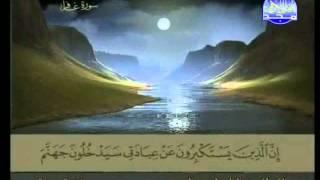 HD المصحف المرتل 24 للشيخ عبد الباسط عبد الصمد رحمه الله