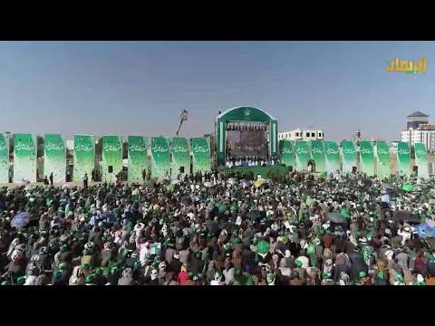 صعدة - الفعالية المركزية لذكرى المولد النبوي الشريف 1443هـ