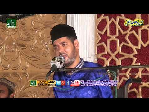 Shahe madina By Khalil Ur Rehman - Most Watch New Naqabat 2019   Shagird Tasleem Ahmed Sabri