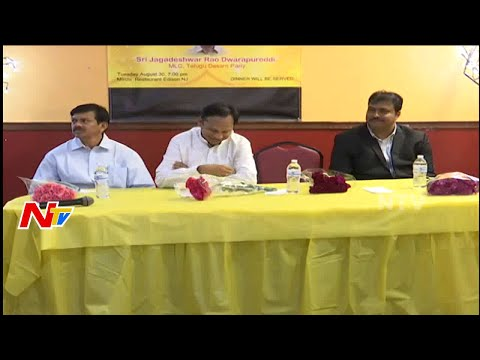 Meet & Greet with MLC Jagadeeshwar Rao in New Jersey -US News