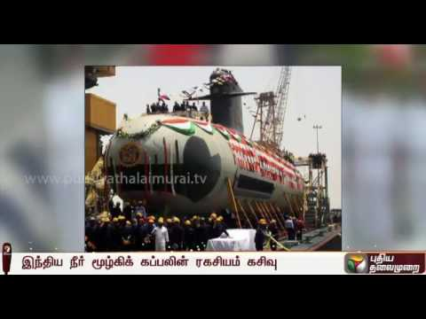 Defence-minister-orders-enquiry-on-reports-about-leak-of-information-regarding-Indias-submarine