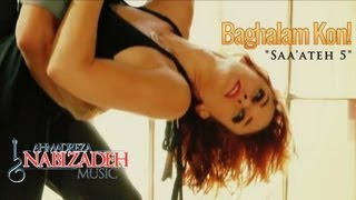 Baghalam Kon Music Video Ahmad Reza Nabizadeh