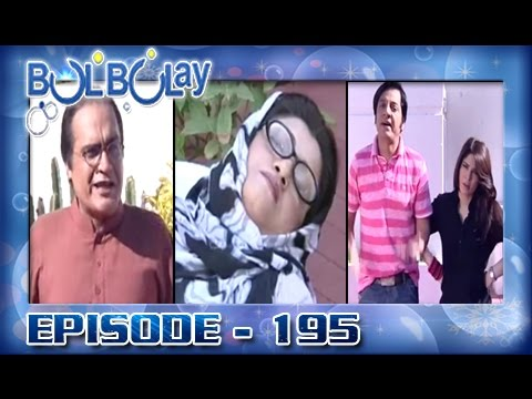 Bulbulay Ep 195 - ARY Digital Drama