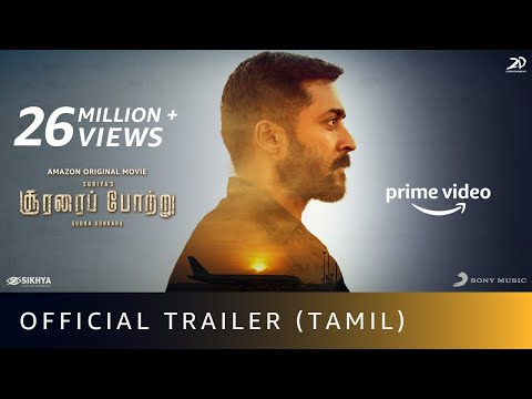 சூர்யாவின்  சூரரைப் போற்று  திரைப்பட Trailer  Soorarai Pottru  Official Trailer | Suriya, Aparna | Sudha Kongara|GV Prakash|Amazon Original Movie