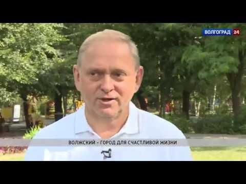 Игорь Воронин, глава городского округа - г. Волжский, Волгоградской области